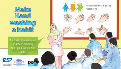 Global Handwashing Day Pakistan poster